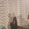 Луценко подал в отставку с должности председателя фракции БПП