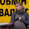 Украинцы станут еще беднее
