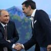 Российские шпионы в Греции: со времен СССР до сегодняшнего дня