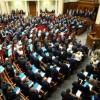 Стало известно, какая из парламентских фракций активнее голосовала за реформаторские законы
