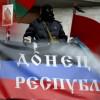 Кто наиболее выиграет от «особого статуса Донбасса»? (ОПРОС)