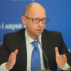 Яценюк прогнозирует проблемы с бюджетом-2016