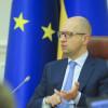 Яценюк создаст новый антикризисный штаб — теперь энергетический