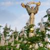 Как каштаны сделали славу Киеву в мире