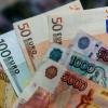 В России рухнул рынок кредитования