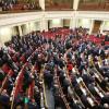 В БПП назвали закон о реструктуризации катастрофой для страны
