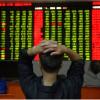 Китайская фондовая биржа обвалилась: потери составили около трех триллионов долларов