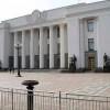 Кто голосовал за скандальный закон о конвертации кредитов (СПИСОК)