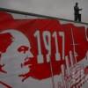 В Киеве создадут музей советской оккупации