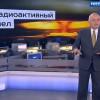 В Грузии призывают запретить вещание российских государственных каналов