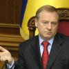 Лавринович внес 1,2 млн гривен залога