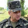 Глава Генштаба назвал «пиаром» освобождение Широкино