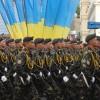 На Луганщине подорвались на растяжке троє военных ВСУ