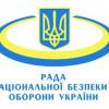 СНБО вскоре должен принять секторальные санкции против России