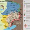 В районе Донецкого аэропорта боевики бьют по силам АТО из всех классов вооружения (КАРТА)