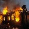 Из-за пожара торфяников загрязнение воздуха в четырех микрорайонах Киева певышает норму в 3 раза