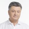 Порошенко поздравил жителей украинского Донецка с днем города