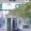 В Киеве неизвестные взорвали отделение «Сбербанка России»