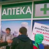 Активисты борются с продажей наркотиков в аптеках