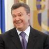 «Урядовий кур'єр» опубликовал повестку Генпрокуратуры Януковичу