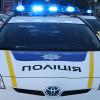 Киевская полиция задержала нардепа Мельничука Киевская полиция задержала нардепа Мельничука