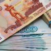 Российский рубль ставит новый антирекорд