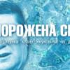 Где Янукович и Ко «потеряли» свои деньги (ИНФОГРАФИКА)