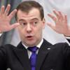 В Кремле придумали «особые условия» для санкций против Украины