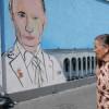 Над портретом Путина поиздевались в Крыму