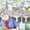 Штрафы, которые украинцы обычно не платят (ИНФОГРАФИКА)