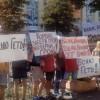 Под «Нафтогазом» митинг: требуют избавиться Коломойского (ФОТО)