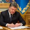 Президент уволил замглавы СБУ