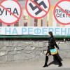 Главари ДНР хотят присоединить захваченные территории к РФ — СМИ