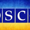 ОБСЕ зафиксировала за прошедшие сутки 43 взрыва возле Николаевки Донецкой области