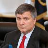 Аваков утверждает, что знает, где находится Клименко