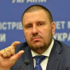 Суд арестовал главу набсовета «Терра Банка» Клименко
