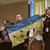 Украинские активисты во время выступления Путина в ООН вывесили изорванный флаг с Иловайска