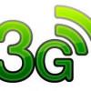 Каковы преимущества мобильного интернета ЗG