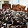 Рада уволила руководителя аппарата парламента только после пятой попытки