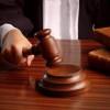 Почему карьера каждого судьи зависит от Президента