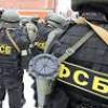 В ФСБ РФ заявили о задержании украинского пограничника