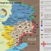 Вблизи Станицы Луганской второй день кряду возникают боестолкновения  (КАРТА АТО)