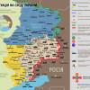 Боевики никак не прекратят атак Марьинки и Авдеевки (КАРТА АТО)