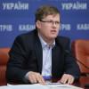 Розенко уволил всех руководителей Госслужбы занятости