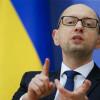 Яценюк прокомментировал заявление Следкома РФ о своем «участии» в чеченской войне