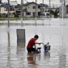 В Японии из-за наводнения эвакуировали 90 тысяч человек, есть пострадавшие