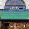 Что значит блокада Крыма татарами