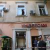 Последствия мощного взрыва в Одессе: пострадали 45 квартир