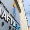 Нафтогаз Украины получил $500 млн на закупки российского газа