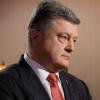 Крым стал военной базой для российских военных — Порошенко